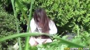 Spex asian pees in park