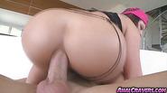 Sexy hot chick Casey Cumz fucking a hard cock