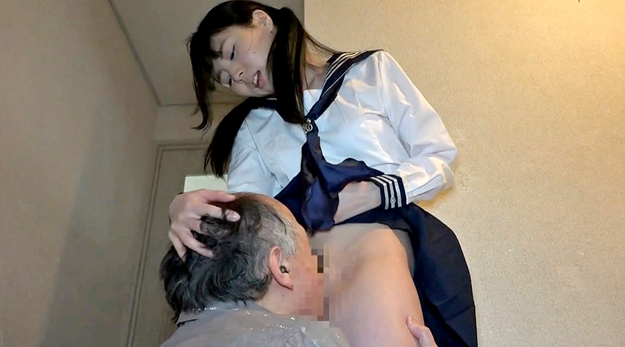 japanese school girl old man