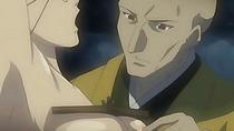Anime geisha in ropes gets fucked hardcore